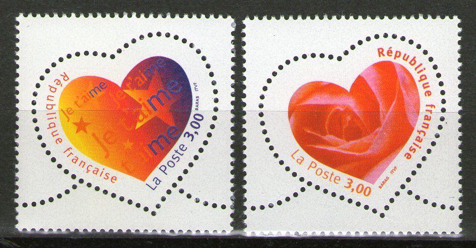 细说法国的情人节邮票